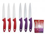 8516 Набор ножей Маруся с керам. покрытием (лезвие 12,5 см)