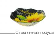 Стеклянные тарелки, салатники