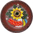 531018 Блюдце Рушник 14,5*2см