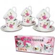 533-21 Набор чайный 12пр Мак (чашка-200мл, блюдце-15см)