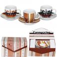 022-12-12 Сервиз кофейный 12пр 'Эспрессо' (чашка-190мл, блюдце-12,5см)
