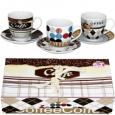 022-12-13 Сервиз кофейный 12пр 'Американо' (чашка-190мл, блюдце-12,5см)