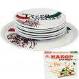 30839-03-03 Набор для пиццы 7пр. Италиан (30см, 20см)