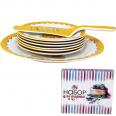 3085-07 Набор для торта 2пр. Пионы d-27см