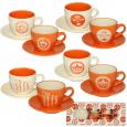 1517-08 Сервиз чайный 12пр. 'Кофе оранж' (чашка-240мл, блюдце-14,5см)
