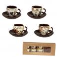 024-12-10 Сервиз эспрессо 12пр 'Кофейня' (чашка-80мл, блюдце-11см)