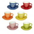 13650-4 Чашка с блюдцем (чашка-80мл, блюдце-11см) Кофе брейк