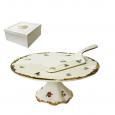 031-02-04 Набор для торта 2пр. Шантильи (d-27см, h-10см)