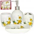 888-06-018 Набор 4 пр Луговые цветы (мыльница, подставка для зубных щеток, стакан, диспенсер для мыла)