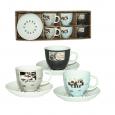 1462-13 Сервиз чайный 12пр. Кофе (чашка - 220мл, блюдце - 14,5см)