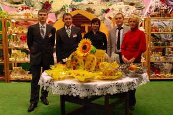 Примус 2010