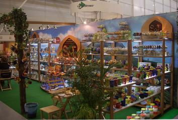 Примус 2006