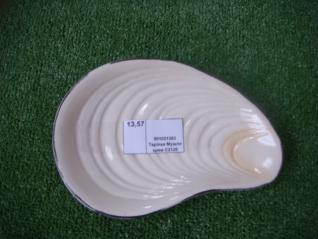 Тарелка Ракушка крем С2128