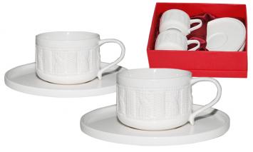 1400 Сервиз чайный на 2 персоны Плетеный орнамент (чашка 230мл, блюдце 16,5см)