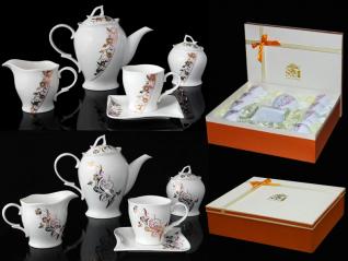 1785 Набор чайный 15пр. 200мл микс3 розовый (Чайник 1100мл, чашка 200мл, молочник 320мл, сахарница 350мл )Кристаллы