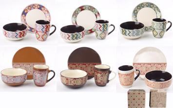 1598 Набор для завтрака 3пр. (Тарелка 19 см, чашка 300 мл, пиала 640 мл) Орнамент