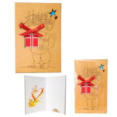 95403-04 Открытка HAPPY BIRTHDAY Мишка с подарком,каштан 95*145мм