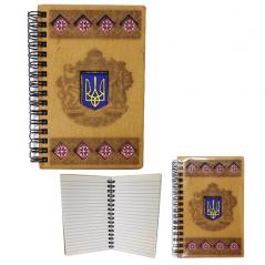 95400-12 Блокнот с гравировкой Украинский герб 95*144мм,50листов\линия