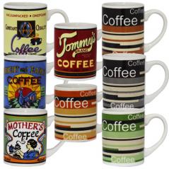 040-01-30 Чашка 230мл Кофетайм