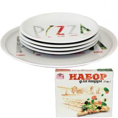 30839-02-02 Набор для пиццы 5пр. Пицца (30см, 20см)