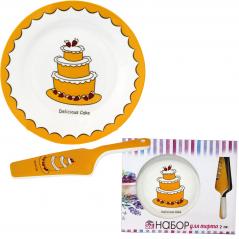3085-06 Набор для торта 2пр. Пирожное d-27см