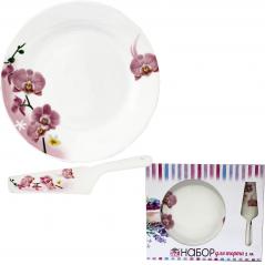 3085-04 Набор для торта 2пр. Орхидея d-27см