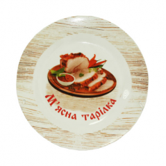 30000-007 Тарелка 7' 'Мясная тарелка'
