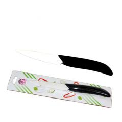 220-11-01 Нож с керамическим лезвием 21см (лезвие 10см)