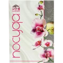 Каталог Посуда 2012 №1/обложка Орхидея