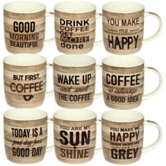 040-01-83 Чашка Утренний кофе 360мл