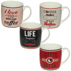 2184 Чашка Кофе лайт 340мл