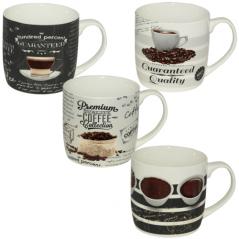 2184 Чашка Вкус кофе 340мл
