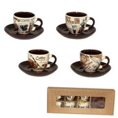1533-05 Сервиз кофейный 12пр. Coffee style (чашка-100мл, блюдце-11,5см)
