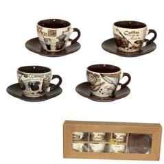 1517-05 Сервиз чайный 12пр. Coffee style (чашка-240мл, блюдце-14,5см)
