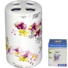 888-02-007 Подставка для зубных щеток  'Орхидея' 6,5*10,5 см