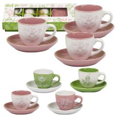 1533-14 Набор кофейный 12пр Tea time (чашка - 80мл, блюдце - 11,2см)