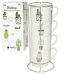 021-04-03 Набор 4 чашки на стойке Cactus 320мл