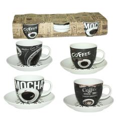 1465-14 Сервиз чайный 8пр. Мокко (чашка - 220мл, блюдце - 14,5см)