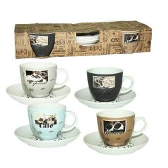 1465-13 Сервиз чайный 8пр. <a href='http://snt.od.ua/ru/poisk.html?q=Кофе' />Кофе</a> (чашка - 220мл, блюдце - 14,5см)