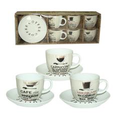 1462-15 Сервиз чайный 12пр. Капучино (чашка - 220мл, блюдце - 14,5см)