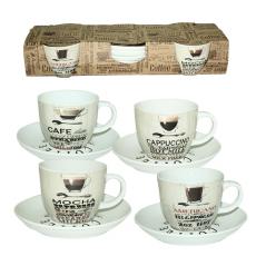1465-15 Сервиз чайный 8пр. Капучино (чашка - 220мл, блюдце - 14,5см)