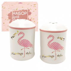 700-08-13 Набор для соли и перца 'Фламинго' 4,5*7см