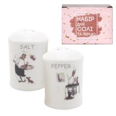 700-08-10 Набор для соли и перца 'Гурман' 4,5*7см (48)