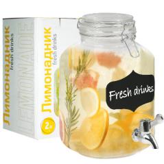 9037 <a href='http://snt.od.ua/ru/poisk.html?q=Лимон' />Лимон</a>адник с доской для надписей 2л