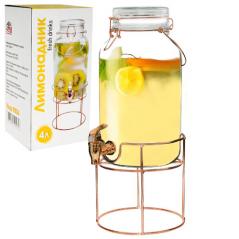 9036 <a href='http://snt.od.ua/ru/poisk.html?q=Лимон' />Лимон</a>адник 4л на метал стойке Бронза