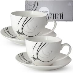 1753-7 Сервиз чайный 12пр.(чашка-280мл, блюдце-15см) Инскрипт