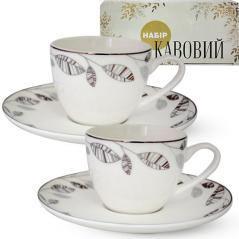 1453-3 Сервиз кофейный 12пр. (чашка-110мл, блюдце-13см) Патио