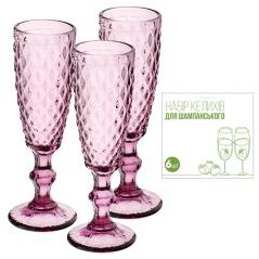 9446 Набор бокалов для шампанского 6шт Аргайл бордо