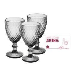 9444 Набор бокалов для вина 6шт Аргайл 240мл графит
