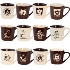 040-01-105 Чашка 160мл <a href='http://snt.od.ua/ru/poisk.html?q=Кофе' />Кофе</a>йня